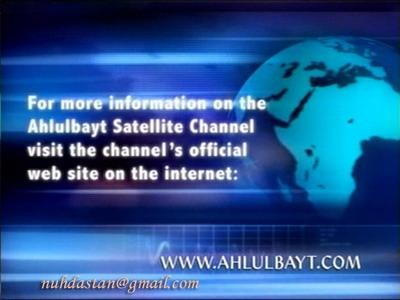 Ahlulbayt Satellite Channel